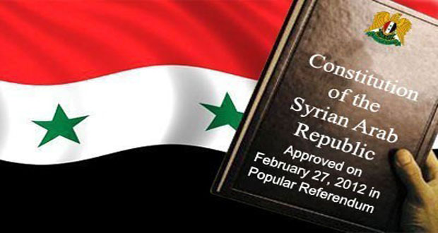 Constitution of the Syrian Arab Republic