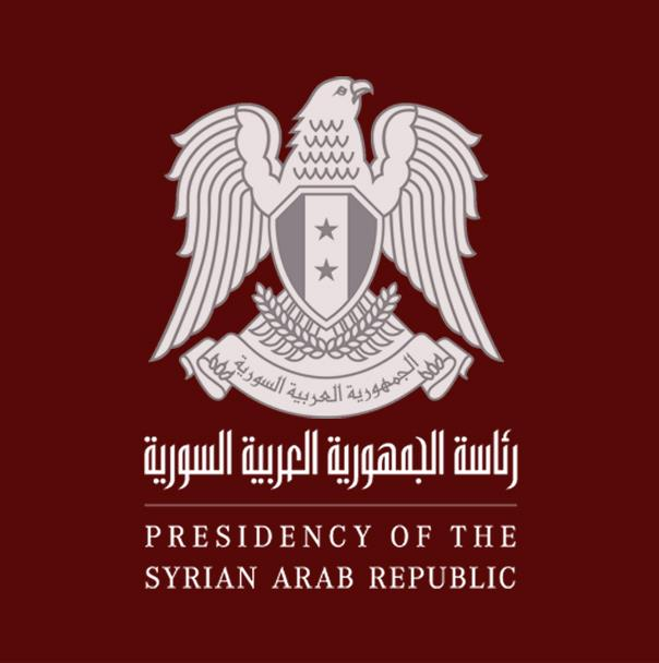Presidency of the Syrian Arab Republic